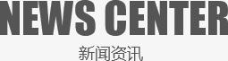 热博官网app